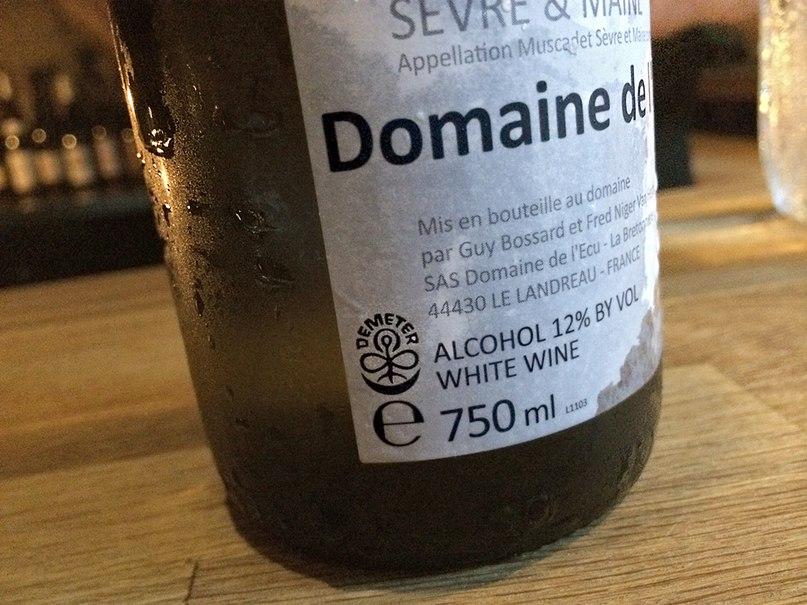 биодинамические вина