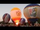 Закрытие фестиваля Небо России 2018 в Рязани Ночное свечение