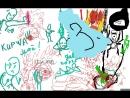 голодные художники сражаются за нарисованные деньги смотреть онлайн без регистрации и смс