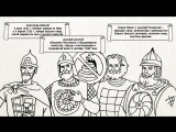 Вежливые Русские - Кто защищает наш Мир (серия 6)