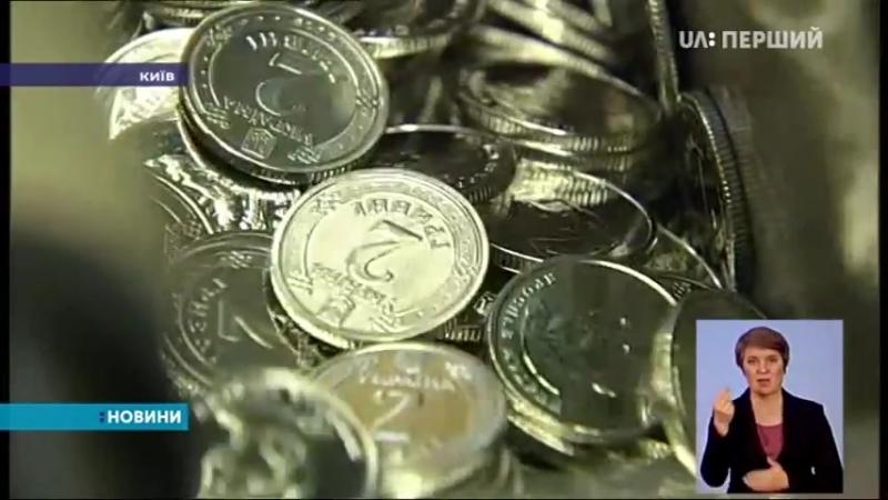 Нові монети номіналами в 1 та 2 гривні карбують у монетно банкнотному дворі