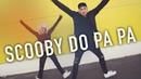 Dj Kass - Scooby do pa pa | @oleganikeev choreography | ANY DANCE