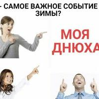 Аватар Garik Ibragimov