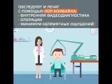 5 фактов о поликлинике 94