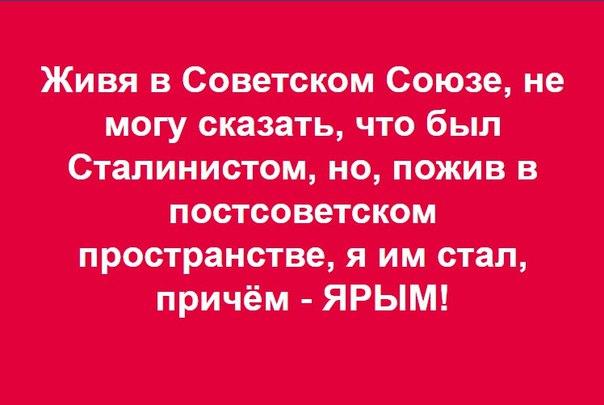 https://pp.userapi.com/c824600/v824600886/b1c1a/H6lQNLfgHTk.jpg