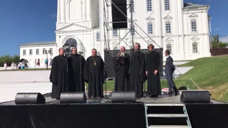 Наша Вера Православна