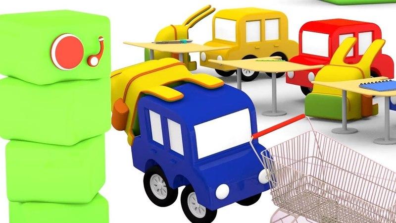 Dessin animé éducatif Quatre voitures colorées - Ecole