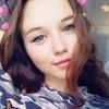 Диляра Шафиева