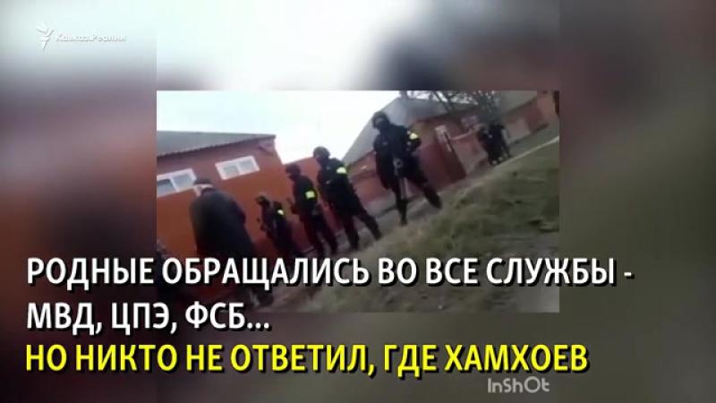 В Ингушетии похищен член Сборной России по боксу Ислам Хамхоев
