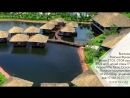 Вьетнам Фукок из Екатеринбурга от 215 000р за двоих