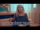 Интервью с Татьяной Шининой про молодых людей Ямала и их смыслы