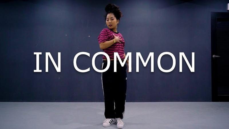 Alicia Keys - In Common | JERRI COO choreography | Prepix Dance Studio