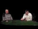 Разведопрос_ Клим Жуков и Александр Скробач о происхождении Украины, часть втора