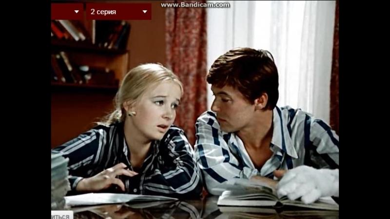 Большая перемена: Ганжа и учительница русского языка муж и жена