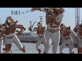 Engine Sentai Go-Onger Grand Prix 8
