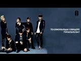 [QAZSUB] BTS - Could You Turn Off Your Cell Phone?