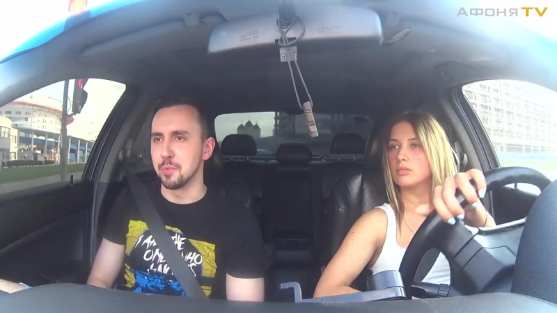 [Афоня TV] Красавец держался до последнего 1. Катя за рулем