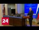 Путин: во время чемпионата мира было отражено 25 миллионов кибератак - Россия 24