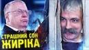 Корчинский про выступление Жириновского на Вечер с Соловьевым Жирик жжет последнее