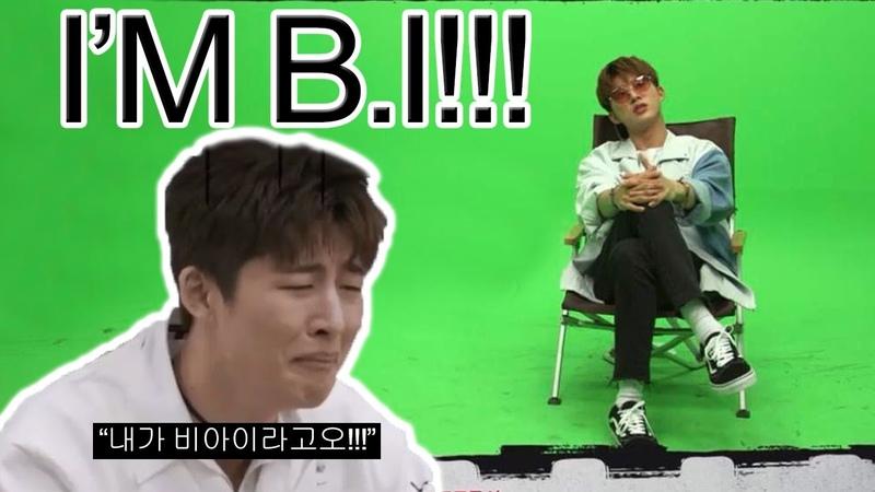 """""""내가 비아이라고오"""" When people call Hanbin BeWhy and Kang Daniel"""