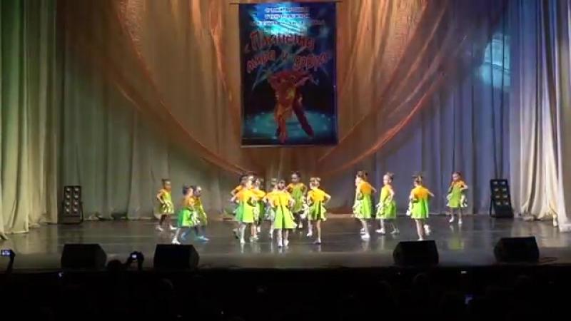 Любимая доченька 😍 Первое выступление. Азов. ГДК. Ансамбль современного танца Надежда Солнышко 12.04.2018