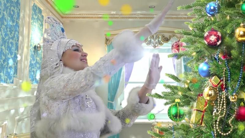 Песня Снегурочки. Фильм Новогодний будильник