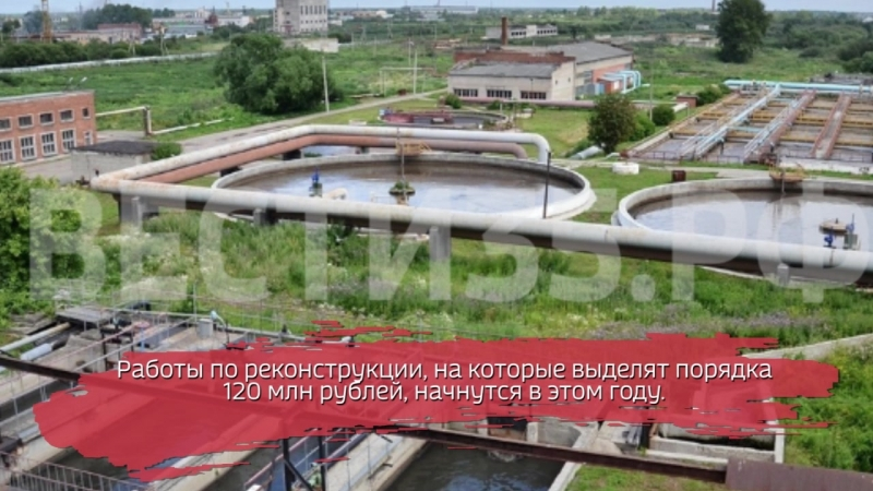 В Вологде улучшится качество воды
