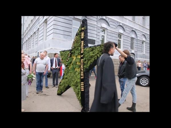 День победы-2018, Днепропетровск Союз советских офицеров