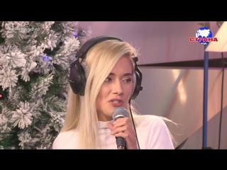 Юля Паршута - Северное Сияние | Страна FM
