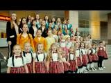 Фильм об успехах образцового вокального ансамбля