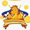 DragonMoney - Зарабатывать легко!