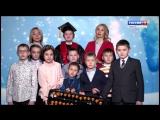 Новогоднее поздравление от Seven Kids 2018
