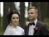 День свадьбы Таня & Илья