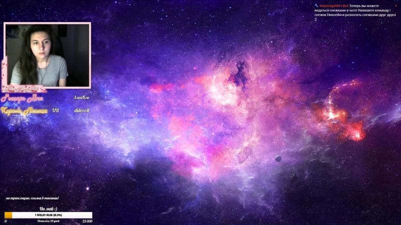 Стрим по CS:GO ММ с Подписчиками/Соло