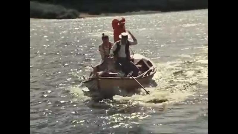 Трое в лодке не считая собаки 2 серия _. СССР. Х/ф. Детский.