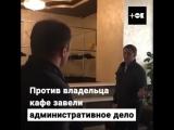 Охранники выгнали слепого мужчину из кафе _ ТОК