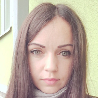 Алёна Максимова