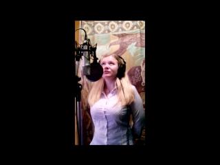 Счастье внутри - Модус  cover   Студия звукозаписи Виталия Сорокина