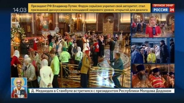 Новости на «Россия 24» • Верующим открыли доступ к мощам Николая Чудотворца