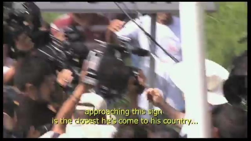 ¿Quién dijo miedo Honduras 2010 Katia Lara ENG SUB