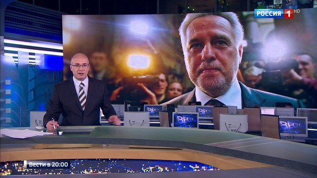 Вести 2000 • Вести в 2000. Эфир от 21.02.2017