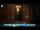 Mehmed Bir Cihan Fatihi 6. Bölüm Fragmanı - FİNAL