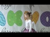 Открытый урок по хореографии, детский клуб Какао, апрель 2017 - 2