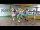 Открытый урок по хореографии, детский клуб Какао, апрель 2017 - 1