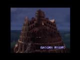 Torre de Babel 720p