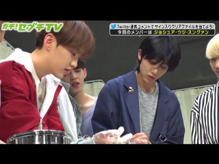 [180623] Seventeen (세븐틴) @ Gachi! Sebuchi TV Ep. 3