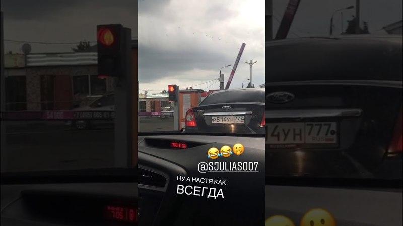 Машина тех, кто вел незаконную прослушку, попала скандальное видео