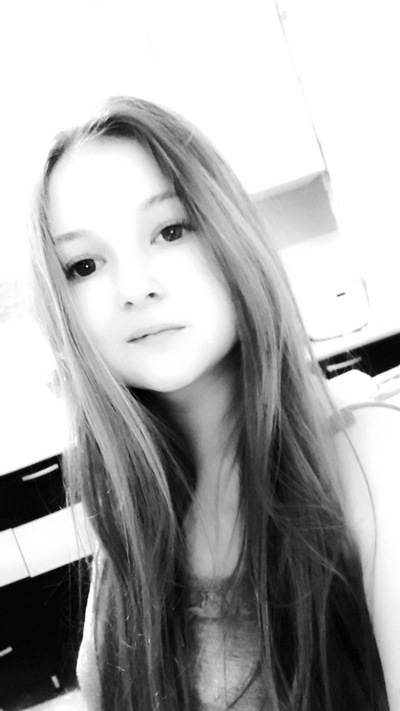 Леночка Артемова