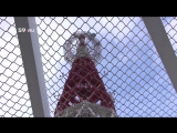 День рождения пермской телебашни