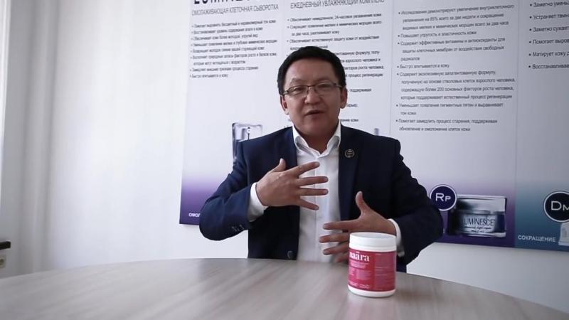 Напиток Наара Naara Beauty Drink от Jeunesse Global - рекомендации врача Жумабека Нашанова Казахстан